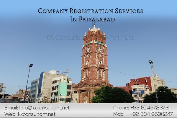 Company registration in Faisalabad, Pakistan