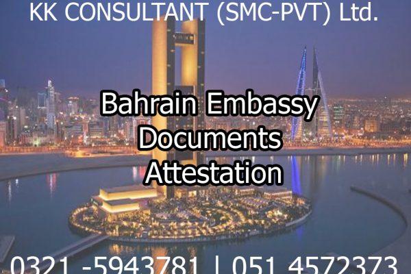 Bahrain Embassy Documents Attestation