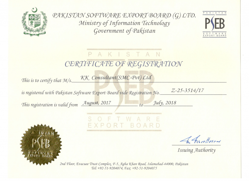 Pakistan Software Export Board Registration