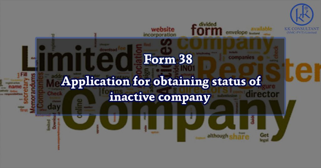 Form 38 – Application for obtaining status of inactive company